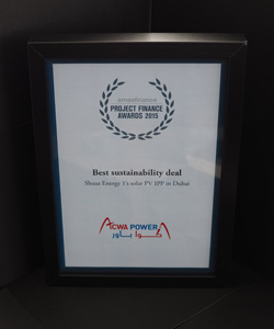 BEST SUSTAINABILITY DEAL IN SHUAA ENERGY PROJECT FINANCE 2015