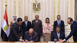 ACWA Power awarded three Solar PV projects under Round 2 of Egypt FiT program II