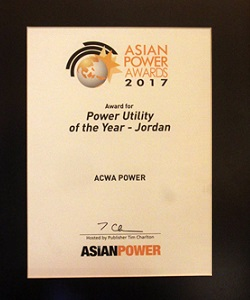 Power Utility of the Year - Jordan