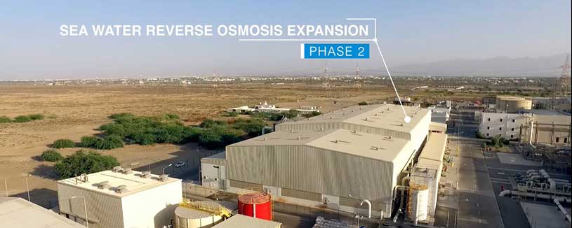 Barka 1 Phase 2 Expansion IWP, 2017-Image3