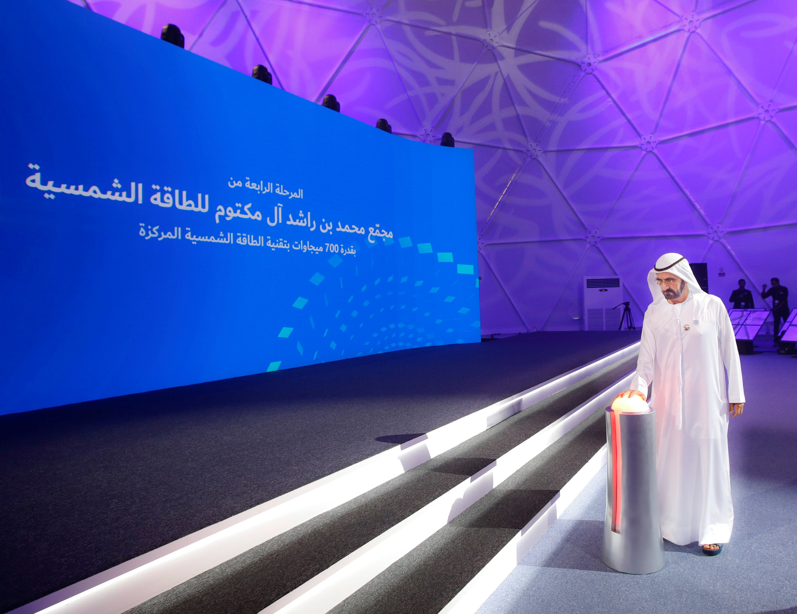 Mohammed bin Rashid breaks ground on world's biggest Concentrated Solar Power project