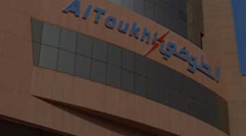 Shareholders-AL-TOUKHI COMMERCIAL GROUP COMPANY-image-AR