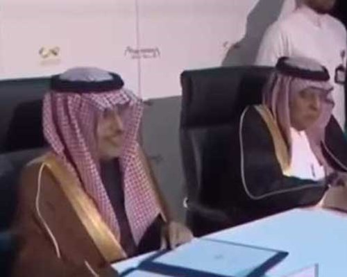 Skaka Signing, Saudi Arabia-video