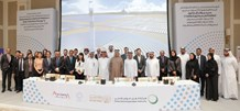 DEWA, ACWA Power, and Silk Road Fund reach financial closing on 950MW 4th phase of Mohammed bin Rashid Al Maktoum Solar Park