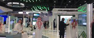 Abu Dhabi Sustainability Week image