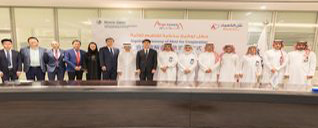 MoU with the National Grid Saudi Arabia and Chinese CET image