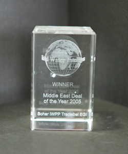 SOHAR IWPP GLOBAL WATER INTELLIGENCE DEAL OF THE YEAR 2005